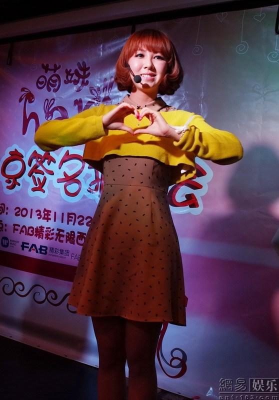 韩国萌妹HARI北京签唱会图片
